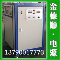 大功率直流单晶炉专用电源,单晶炉加热电源