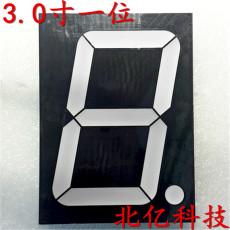 3.0寸数码管 单1位七段数码管显示器 一位共阴共阳七段管 LG315AH BHRS