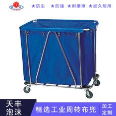 新乡天丰防尘隔光耐高温耐腐蚀 可定制物流袋工业周转布兜