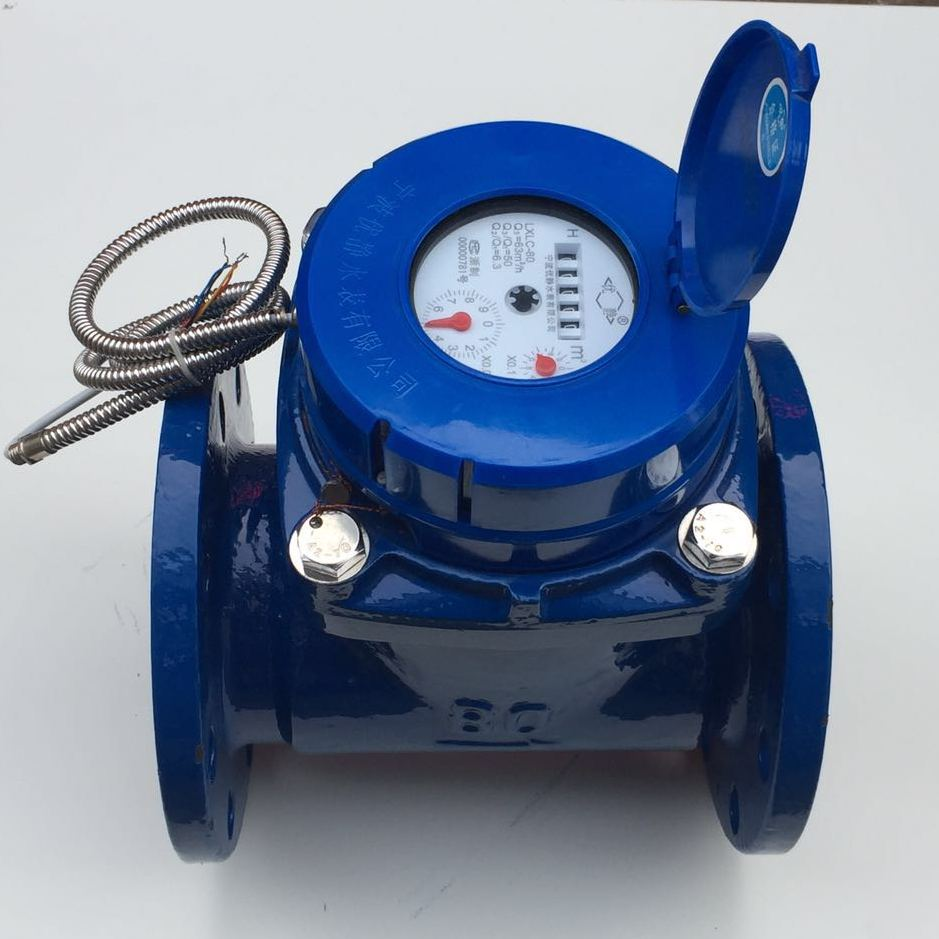 供应宁波水表 LXSGLD-15E~25E 光电直读远传立式阀控水表
