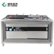 超声波解毒清洗机KD-6603S