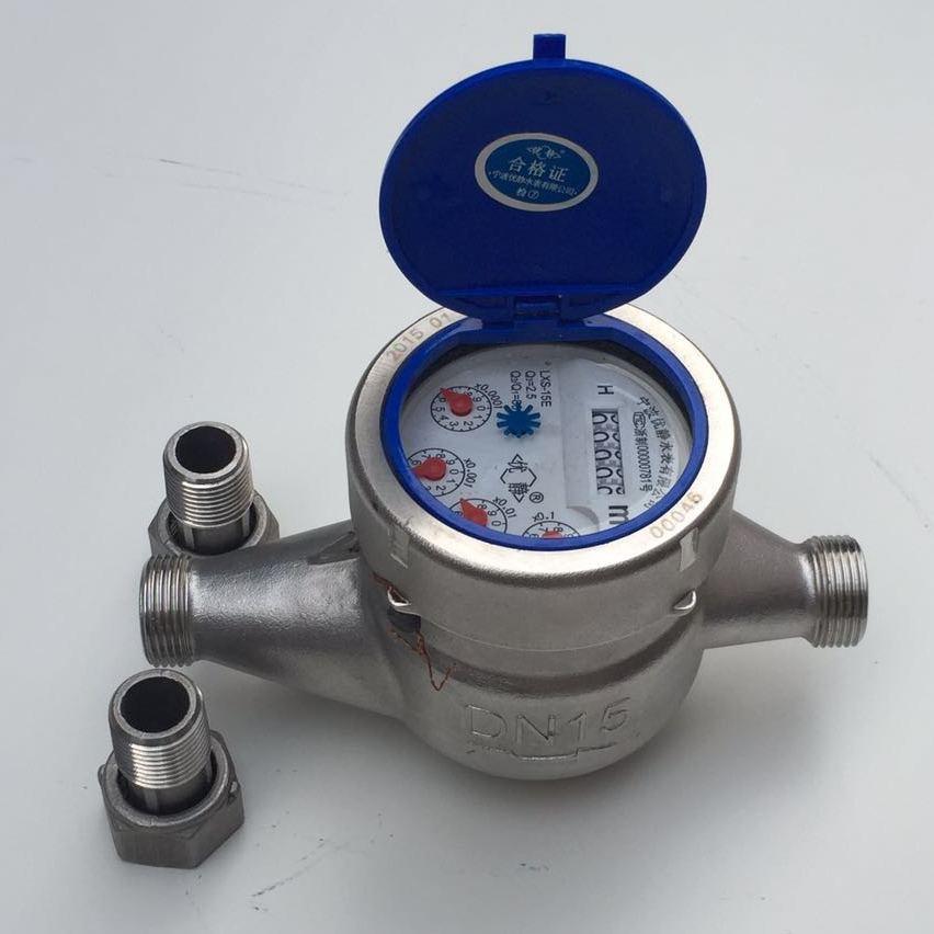 供应宁波水表 活塞式纯净水表 不锈钢水表