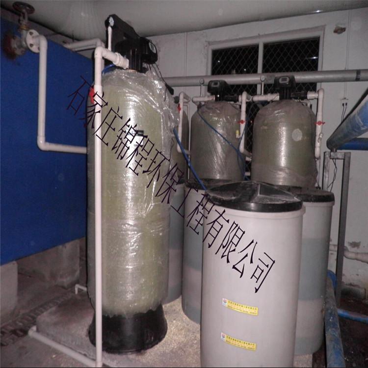 衡水锅炉软化水设备厂家报价