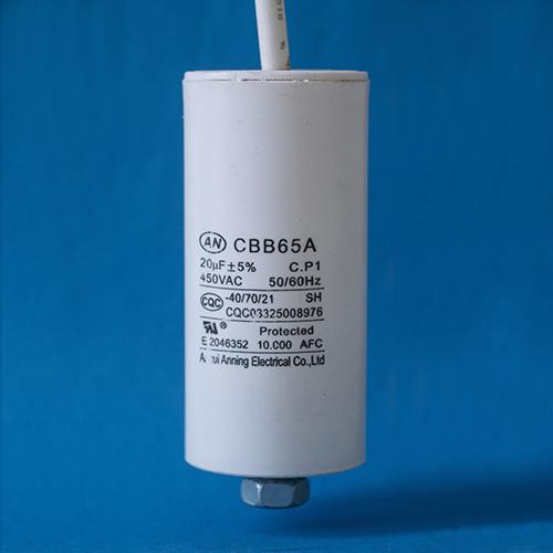 供应佳明电容器 CBB65系列 JM65-20UF 白直筒 单白线 电容器