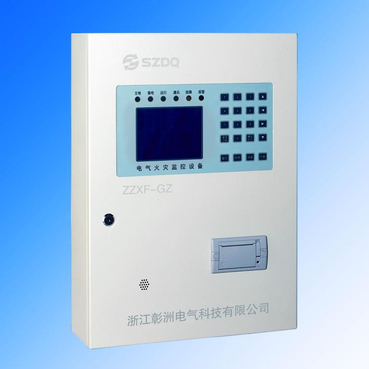 彰洲电气厂家直销电气火灾监控系统主机 二总线通讯 暂用安装体积小 可靠性高