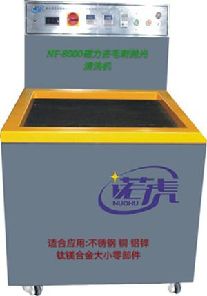 苏州磁力研磨机.磁力研磨机优点.磁力研磨机工艺
