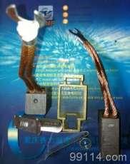贵阳供应赛力盟电机摩根电刷|刷握|压簧