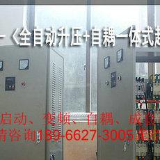 45KVA全自动升压柜 22KW矿山设备专用启动柜