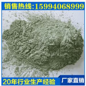 高质量绿碳化硅微粉微粉 JIS标准   欢迎选购