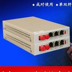 赛维思桌面型2路电话2路网络电话光端机