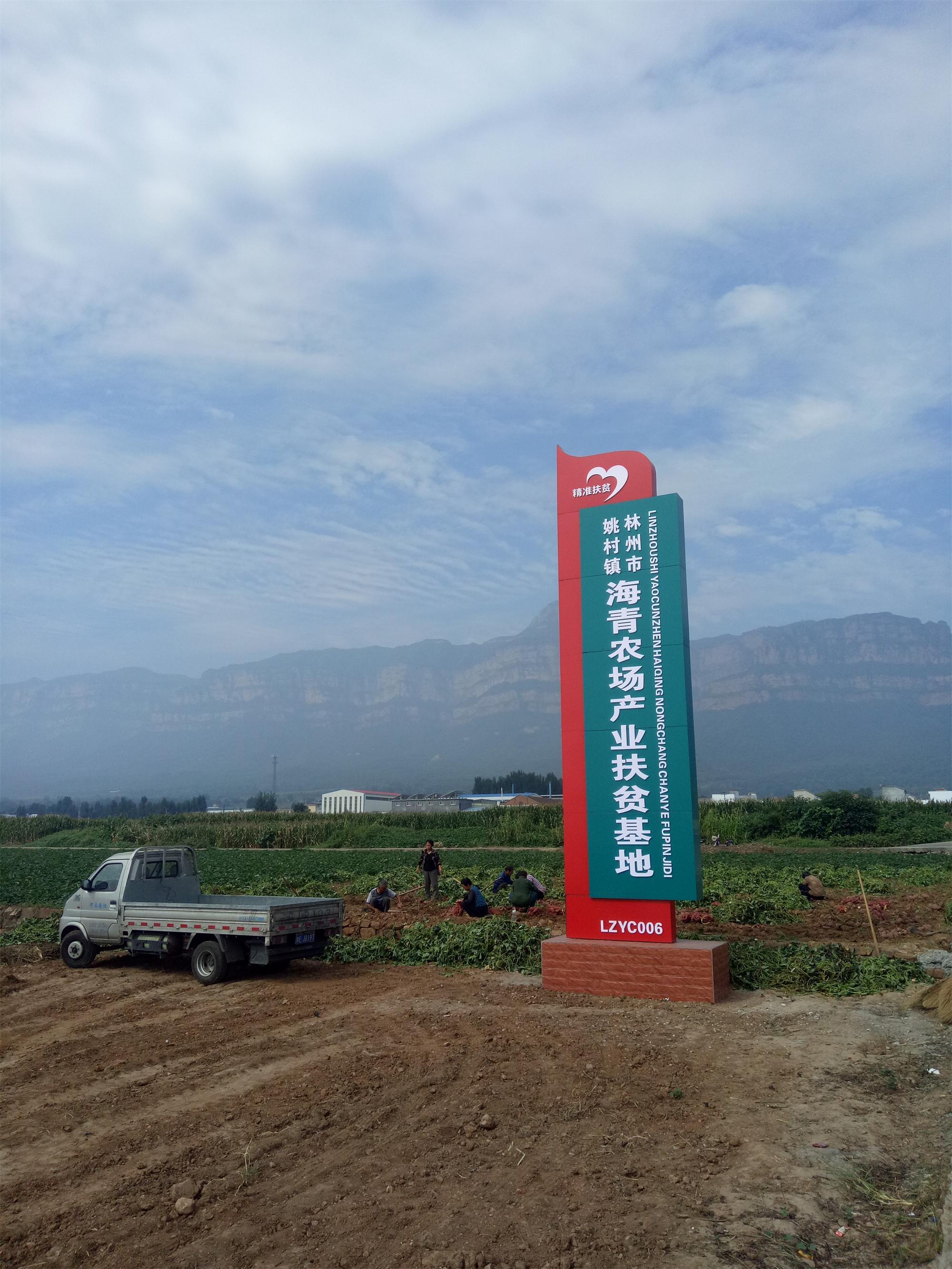 林州市姚村镇海青绿色家庭农场图片