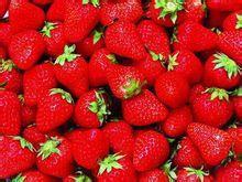 维乐蔬 冻干香蕉草莓