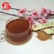 姜老大姜茶 姜汁红糖老姜汤老姜茶 速溶姜椒生姜红糖茶150g