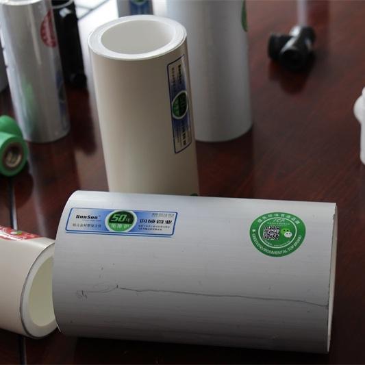 广州铝合金衬塑管给水管 燃气管