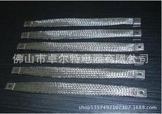 供应最简易装配铜编织带软连接