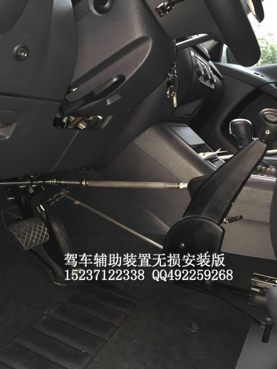 海纳英汽车辅助装置手操作残疾人驾车辅助装置