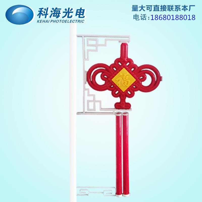 LED中国结3号福字中山科海光电厂家直销