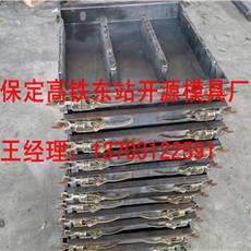 水渠盖板钢模具产品说明
