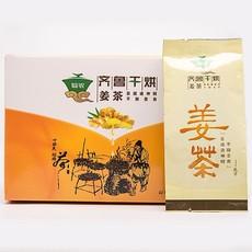 供应莱芜齐鲁干烘姜茶100g 山东特产 养胃暖胃茶黄大茶 养生茶 保健茶(3袋包邮)