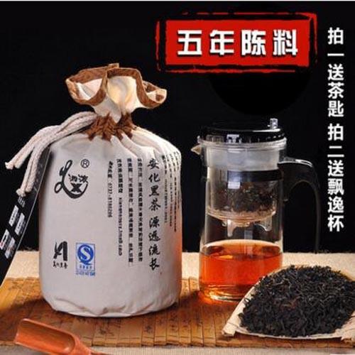 湘浓10年天尖茶湖南安化黑茶400克布袋天尖茶叶散装安化黑茶包邮