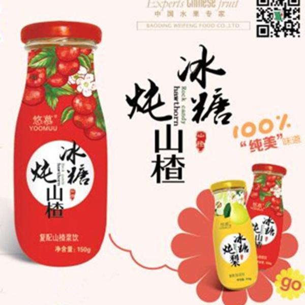 供应 悠慕150g/瓶 味丰食品  冰糖炖山楂饮料