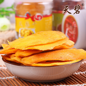 厂家直销 爆款果干蜜饯 散装芒果干休闲零食