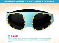 学习机点读机赠品首选xtk018眼部按摩仪眼睛按摩器护眼仪眼保仪