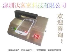 手机屏IR油墨透光率仪LS108A,手机屏功能区透光率测试仪