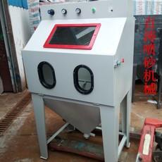 模具喷砂机 铸造件喷砂机 冲压件喷砂机 金属件表面的除锈 除油 去氧化皮手动喷砂机