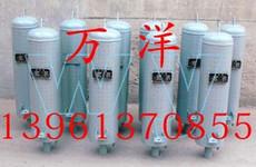 万洋安全阀排汽消声器   蒸汽消声器批发制造