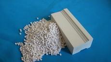 顺德大良PVC粒子料,销售大良PVC粒子料