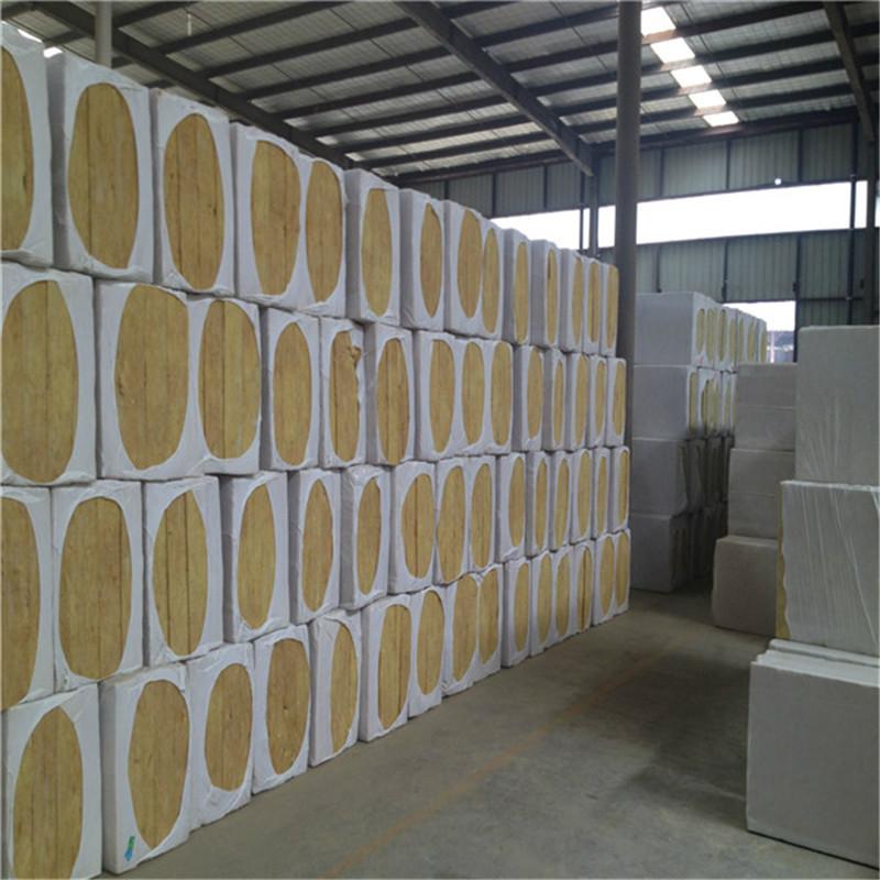 华欧  厂家供应阻火隔热岩棉板 玄武吸音抗压岩棉板 国标硬质岩棉板