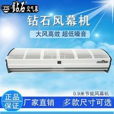 钻石风幕机FM-125-18 商场超市大门口1.8米空气幕