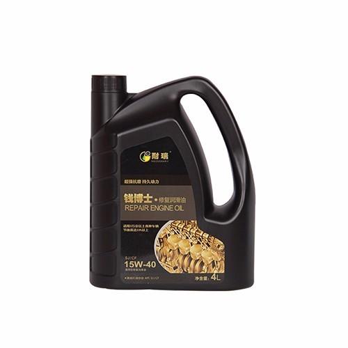 供应润滑油  汽车润滑油 工业润滑油