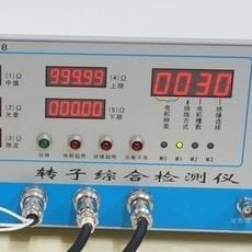 泽洲 三槽(三极)配手按专利高精度夹具