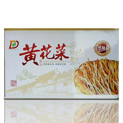 大唐精品箱装黄花菜  纯天然绿色食品  庆阳特产  9.75kg
