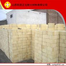 厂家直销山西优质、标准耐火砖、二级高铝砖、耐火材料可订制