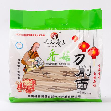 【天元魔方】香菇刀削面 来自大山深处的纯天然食材 舌尖上的美味