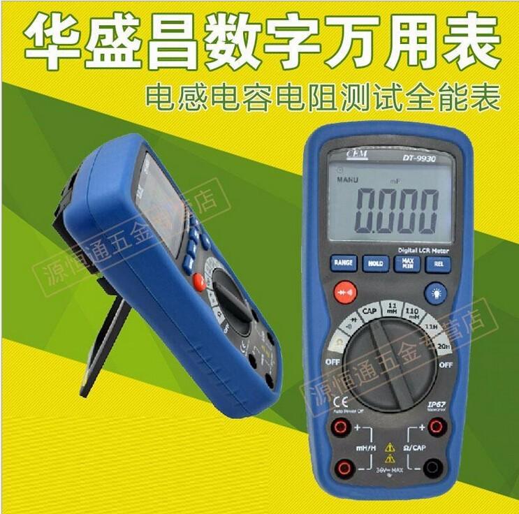 cem华盛昌dt-9930数字万用表电感电容电阻测试万用表