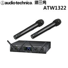 Audio technica 铁三角ATW-1322专业一拖二无线手持话筒麦克风