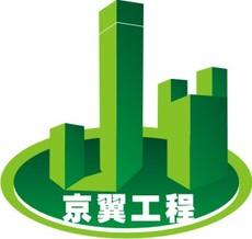延安碳纤维检测丨房屋改造加固丨焊缝探伤检测丨陕西京翼