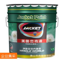 涂装锅炉专用的耐600度水性耐高温漆