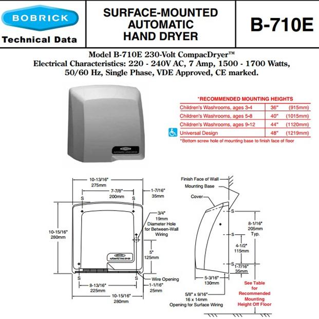 Bobrick B-710E 230V 保必丽壁挂式干手器