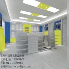 商务人士的好选择,给您舒适空间,pvc商用地板