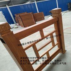 河南新乡仿木护栏园艺观赏护栏 景观桥梁护栏 生产批发厂家锦银丰