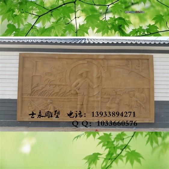 士永雕塑厂供应优质玻璃钢雕塑农村风情糊窗纸浮雕
