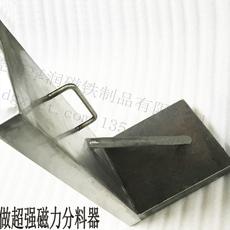 东莞非标定做超强磁力分张器 冷轧铁板分料器 磁性分离器