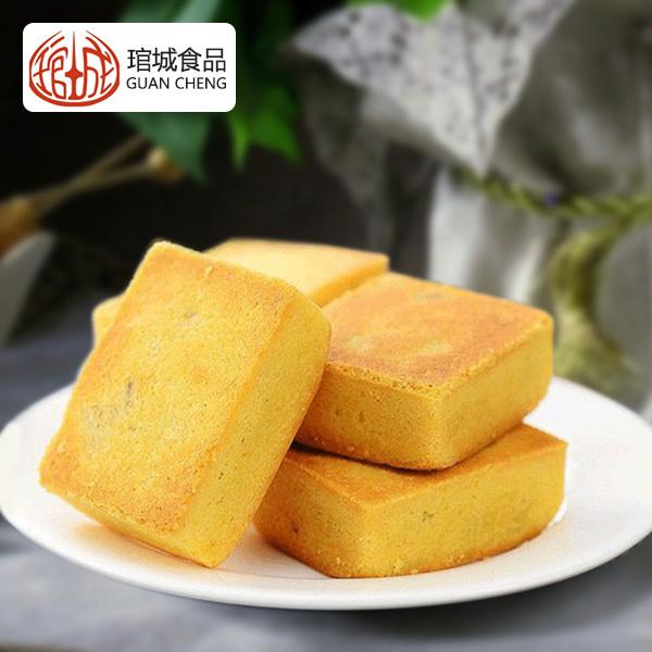 闽南平和特产 零食茶点 水果味 蜜柚饼 3X240g 包邮