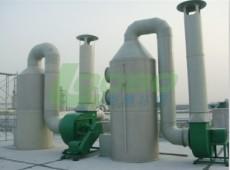 路博环保废气处理净化塔 环保过滤设备
