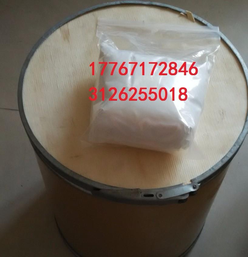 提高鱼粉诱食剂改善鱼粉品质用高效诱食剂DMPT02